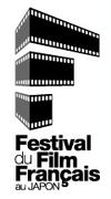Fff2008_logo